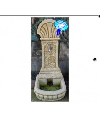 Fuente Pilón Pequeña